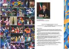 Booklet_RM_2-3