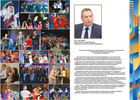 Booklet_RM_4-5(small)